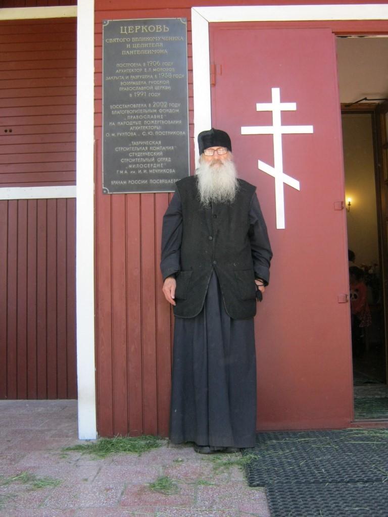 Храмы Санкт-Петербурга: фото с названием и описанием. Честнóй брат Герасим, монашествующий…