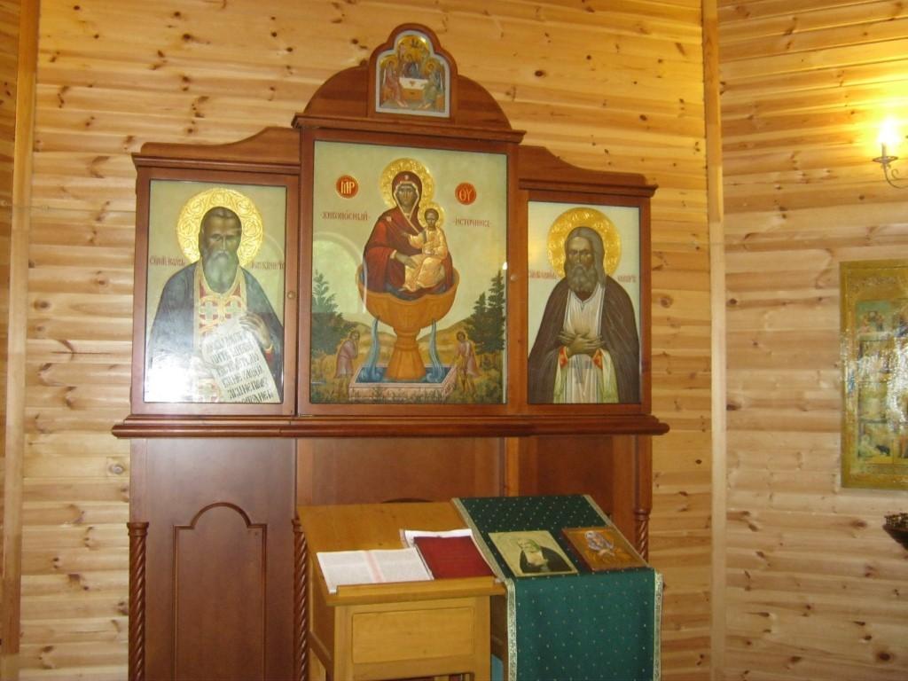 Храмы Санкт-Петербурга: фото с названием и описанием. Внутреннее убранство часовни с купелью