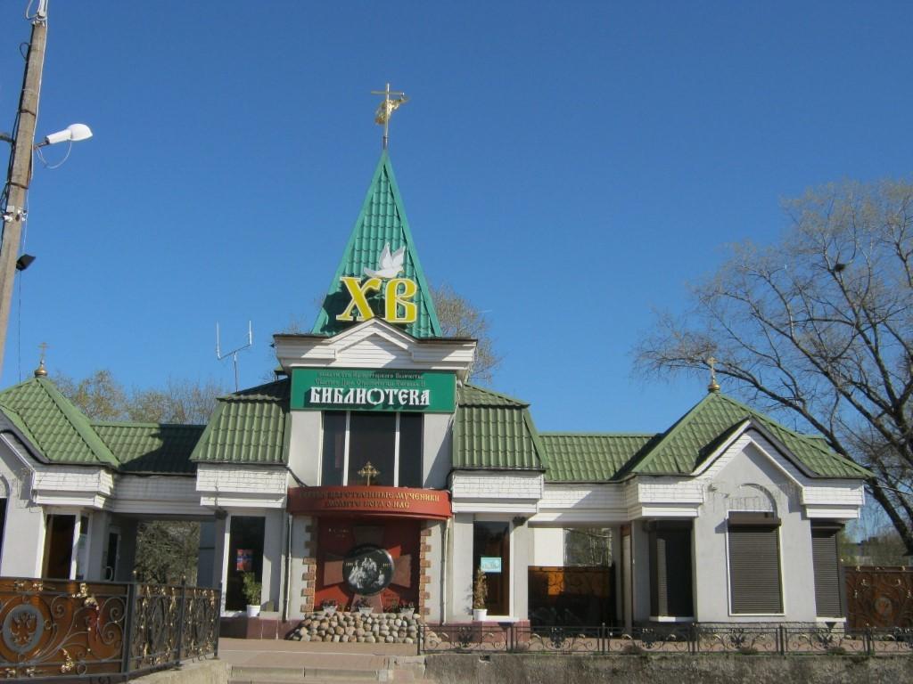 Храмы Санкт-Петербурга: фото с названием и описанием. Православный Духовный центр