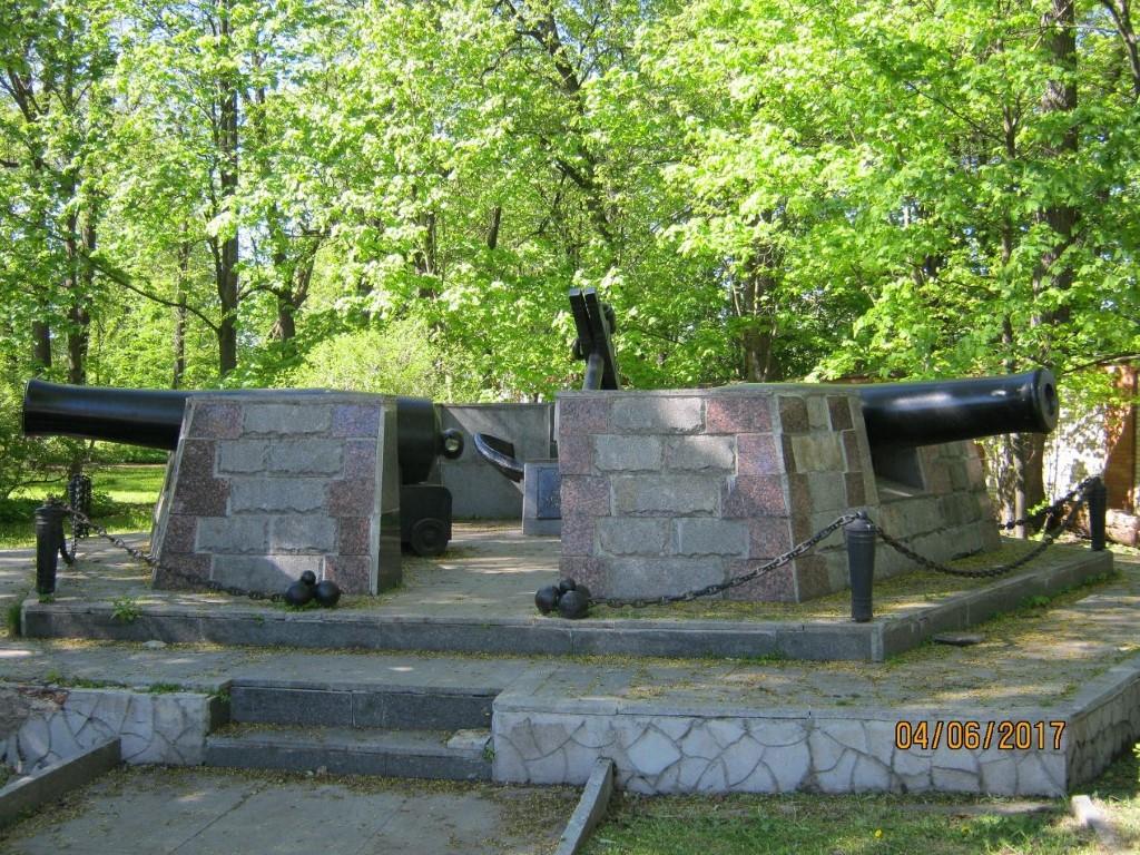 Как находят клады. Памятный знак в честь 300-летия основания Сестрорецка и его славного Оружейного завода