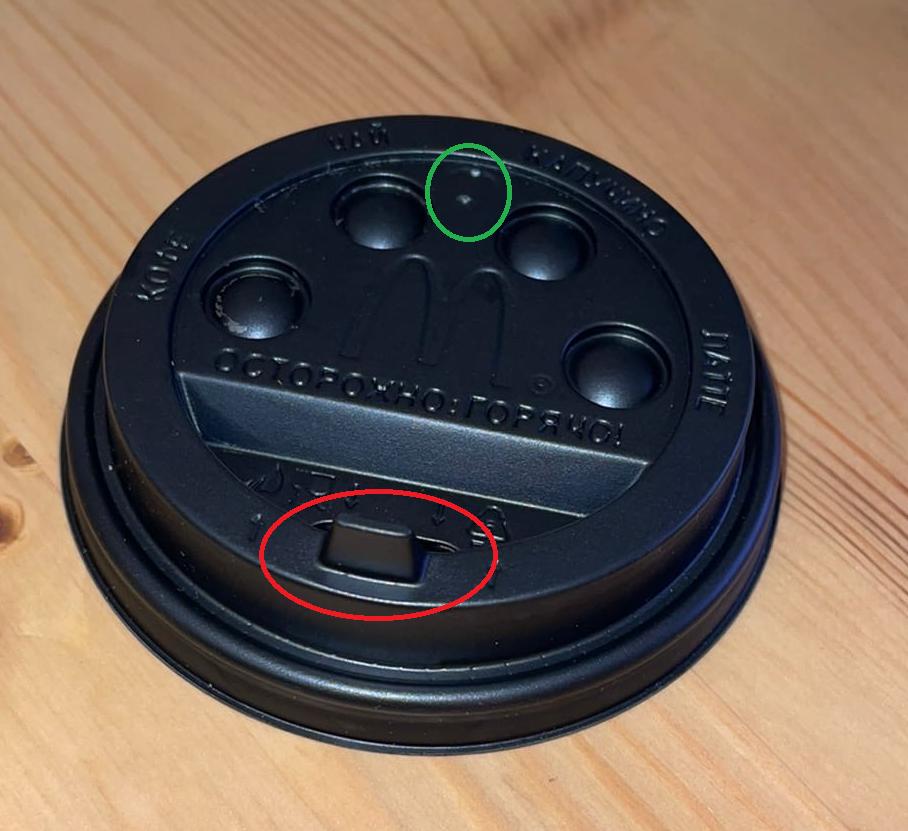 Запаянная крышка от кофе в Макдоналдс